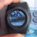 LUPA - 2x svetlo-hĺbkotlačová